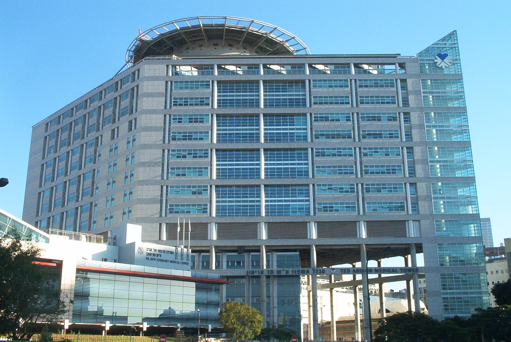 The Souraski Tel Aviv Medical Center
